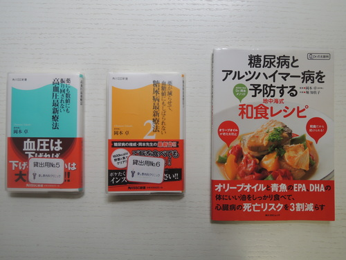 150910ブログ画像 008.JPG