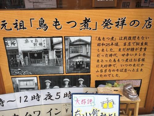 180713i-phone夜叉人峠山歩き 002.JPG