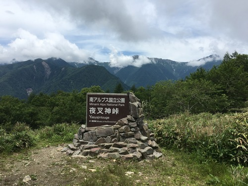 180713i-phone夜叉人峠山歩き 029.JPG