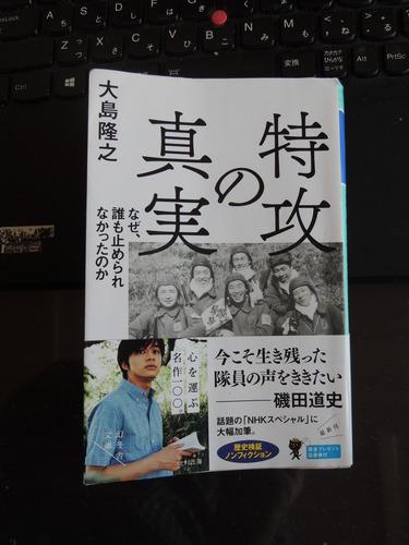 181128映画音楽 036.JPG