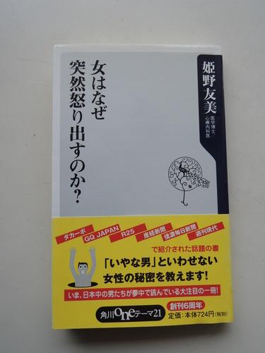 190406新書 002.JPG