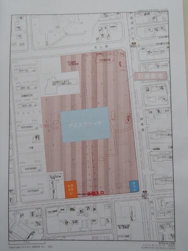190408江田島海軍兵学校と北見アイスアリーナ計画 008.JPG
