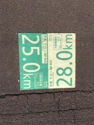 191116i-phone画像 002.JPG