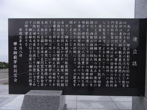 20110727_259.JPG
