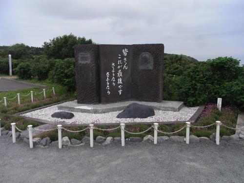 20110727_262.JPG