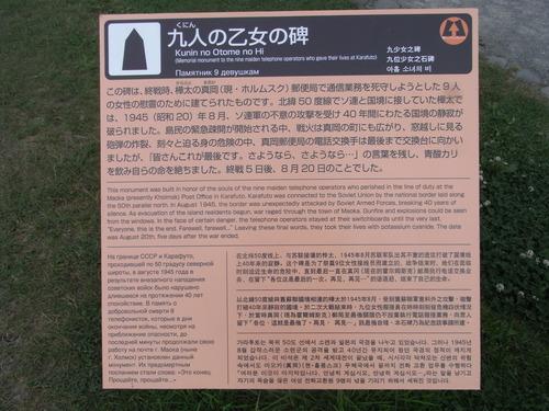 20110727_267.JPG