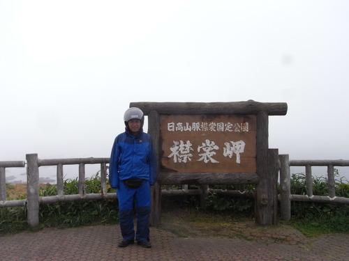20110731_349.JPG