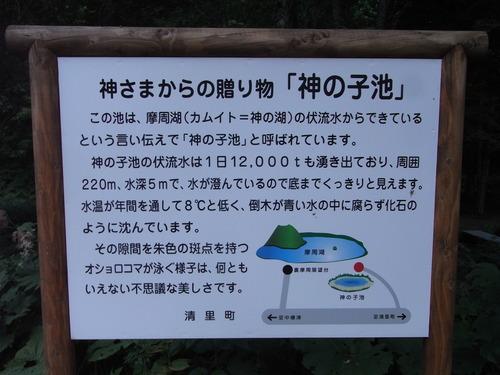20110801_410.JPG