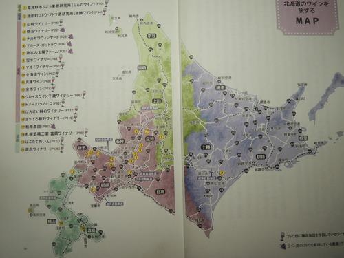 北海道ワイナリーと園内の紅葉 006.JPG