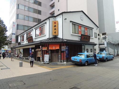 東北旅行 148.JPG